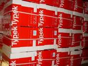 APER 4 PRINT LIMITED. is a Wholesale Manufacturer & Wholesale Supplier