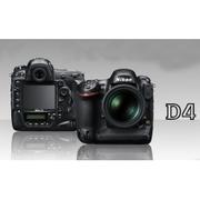 Wholesale nikon d4 digital camera