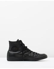 Buy Converse Shoes Online Australia