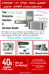 Celebrate New year with our new v4 HP server