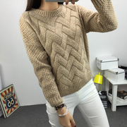O Neck Long Sleeve Wave Knit Pullovers Women Sweater