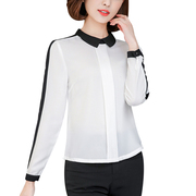 Women Elegant Black White Hit Color Chiffon Blouses Office Slim Shirt