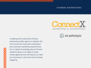 ConnectX – An Accredited Chinese Advertising Media Agency in Sydney