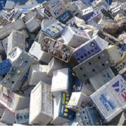 SCRAP BATTERIES RECYCLING IN SYDNEY