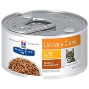 Hill's Prescription Diet c/d Multicare with Chicken Cat Wet Pouch