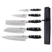 Hygiplas 20cm Chefs Knife Set