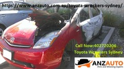 Get a free quote on the sellout of Toyota wreckers in Sydney