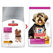 Buy Hills Science Diet Adult Small Paws Chicken Meal & Rice Dry Dog Fo