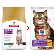 Buy Hills Science Diet Adult Sensitive Stomach Chicken & Rice Dry cat