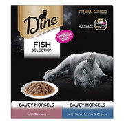 Buy Branded Dine Cat Food at Lowest Price|Cat Supplies| VetSupply | On