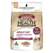 Buy Branded Ivory Coat Cat Adult Grain Free Chicken and Kangaroo in Gr