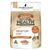 Buy Branded Ivory Coat Cat Adult Grain Free Chicken in Gravy |Cat Food