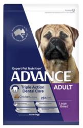 ADVANCE Triple Action Dental Care Large Adult Dry Dog Food