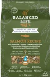 Buy Balanced Life Dry Dog Food Salmon Online-VetSupply