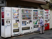 Vending Machine Business for Sale with TCN Vending Australia!