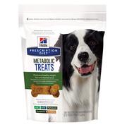 Hill's Prescription Diet Metabolic Dog Treats 340 Gm   DiscountPetCare