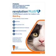 Buy Revolution Plus for Medium Cats 2.5 to 5kg Orange Pack|Pets Worm