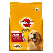 Pedigree Dog Adult Meaty Bites Beef For Dog | DiscountPetCare